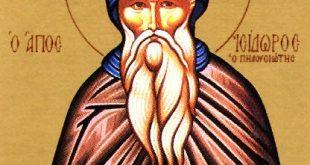 القديس ايسيذورس الفرمي (2) -د. وهيب قزمان