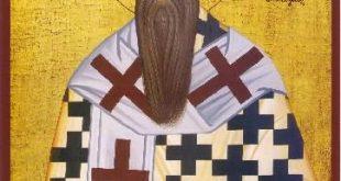 الإيمان بالأقانيم الثلاثة والجوهر الواحد - القديس باسيليوس الكبير