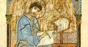 إيسيذوروس الفرمي القديس