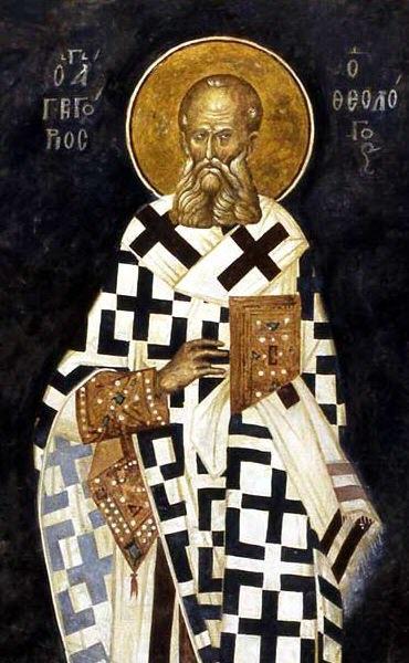 الروح القدسفى كتابات القديس غريغوريوس النزينزي (الثيؤلوغوس)