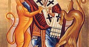 القديس أغناطيوس الإنطاكي وقانونية العهد الجديد