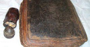 رسالة برنابا وقانونية العهد الجديد - القمص عبد المسيح بسيط