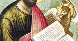 نظرة علمية بحتة في توثيق إنجيل لوقا وأعمال الرسل - أثيناغوراث