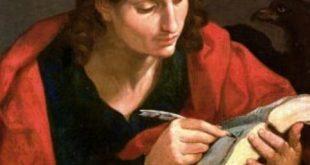 نظرة علمية بحتة في توثيق إنجيل يوحنا - أثيناغوراث