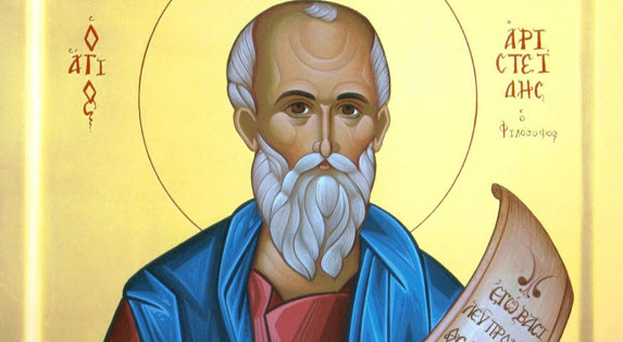 أرستيدس الفيلسوف وقانونية العهد الجديد (123م)