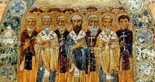 قانونية أسفار العهد الجديد وشهادة الأباء المدافعين والفلاسفة في القرن الثاني