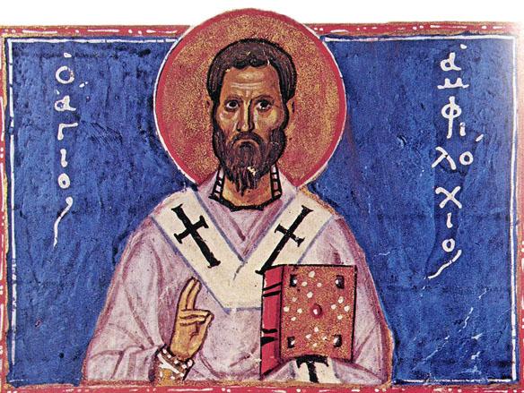 أمفيلوكيوس الإيقونيمي - قائمة أمفيلوكيوس الإيقونيمي (373 -394م)