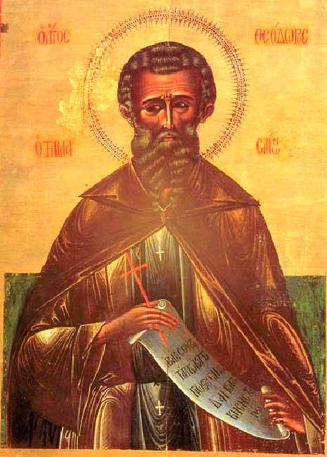 القديس ثيوفيلس الأنطاكي وقانونية العهد الجديد