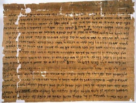 الوثيقة الموراتورية وقانونية العهد الجديد (170م)الوثيقة الموراتورية وقانونية العهد الجديد (170م)