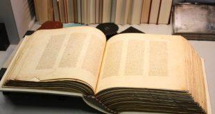 آباء الكنيسة في القرن الرابع و قوائم أسفار العهد الجديد القانونية