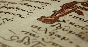 ما جاء في الكتب الغنوسية وما جاء في إنجيل يهوذا - القمص عبد المسيح بسيط