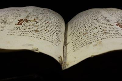 قائمة المخطوطة الكلارومنتية وقانونية العهد الجديد - القمص عبد المسيح بسيط (300م)