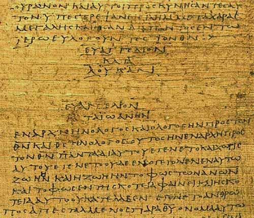 قائمة مخطوطة تشلتنهام وقانونية العهد الجديد - القمص عبد المسيح بسيط (360م)