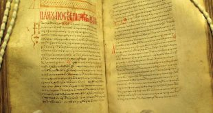 قائمة جيروم وقانونية العهد الجديد - القمص عبد المسيح بسيط (394 م)قائمة جيروم وقانونية العهد الجديد - القمص عبد المسيح بسيط (394 م)