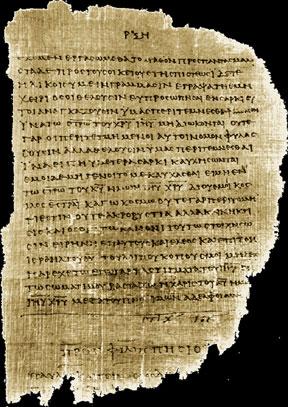 قائمة أغسطينوس وقانونية العهد الجديد - القمص عبد المسيح بسيط (397 م)