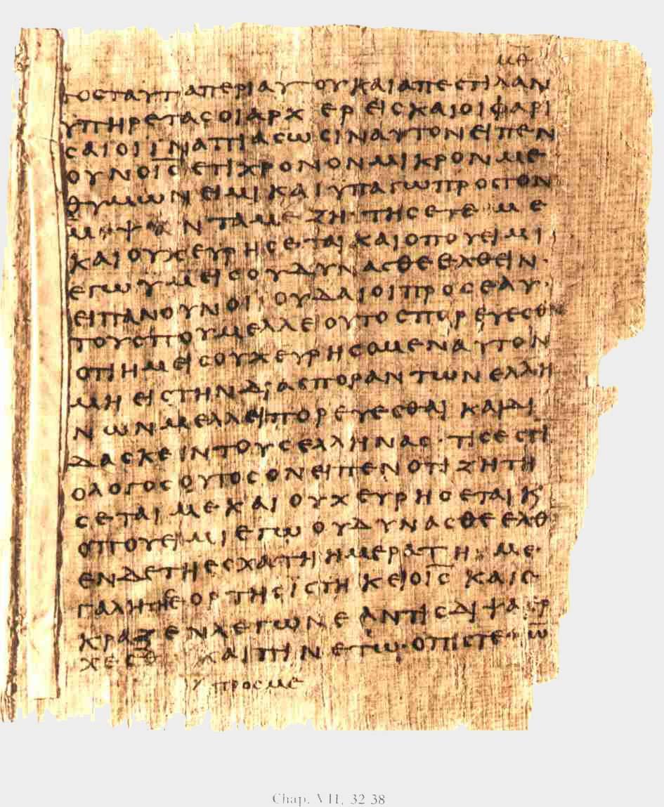 قائمة قوانين الرسل وقانونية العهد الجديد - القمص عبد دالمسيح بسيط (380م)