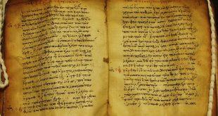 قائمة مجمع هيبو (393م) ومجمع قرطاج الثالث (397م) وقانونية العهد الجديد
