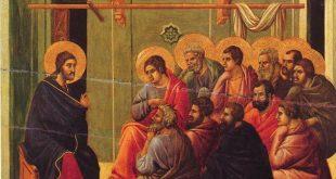 إعداد المسيح لتلاميذه ورسله - القمص عبد المسيح بسيط