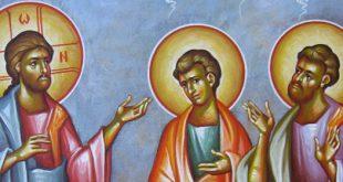 التسليم الرسولي للإيمان المسلم مرة للقديسين - القمص عبد المسيح بسيط