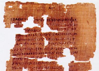 مصدر تأليف إنجيل يهوذا الأبوكريفي - جماعة القاينيين وجماعة السيزيان