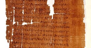 النص الكامل لإنجيل يهوذا الأبوكريفي - القمص عبد المسيح بسيط