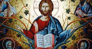 استقلال التجسد الإلهي عن سقوط الإنسان - الميتروبوليت إيروثيوس فلاخوس