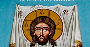 المسيح الكلمة المتجسد - دكتور وهيب قزمان