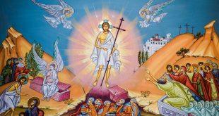 قيامة المسيح - دكتور نصحى عبد الشهيد