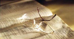 هل تنبأ الكتاب المقدس عن قتل محمديم ؟