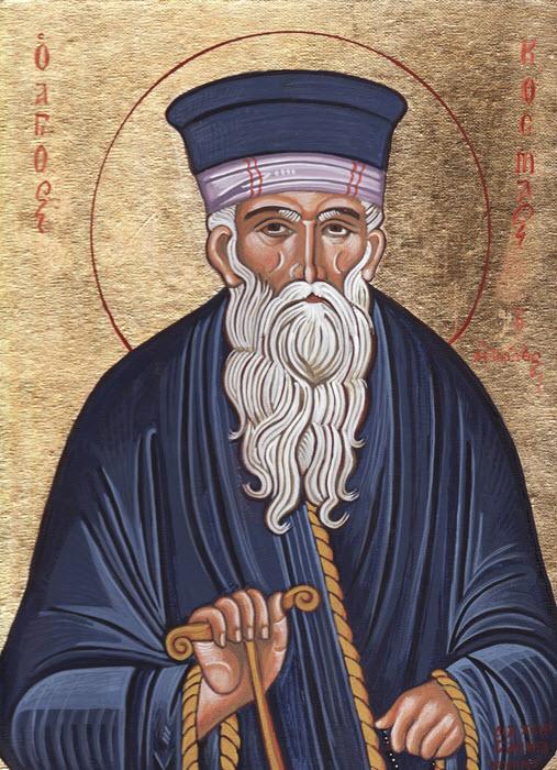 أثيناغوراس الأثيني - حياته وأعماله ونمطه اللاهوتي