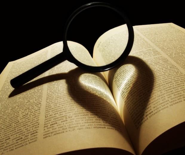ما هو الكتاب المقدس ؟ نظرة لاهوتية وتاريخية