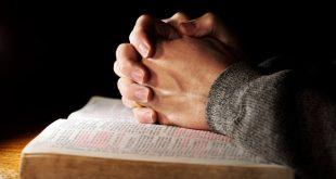 سؤال ما معنى سماح الله ؟ الجزء الأول