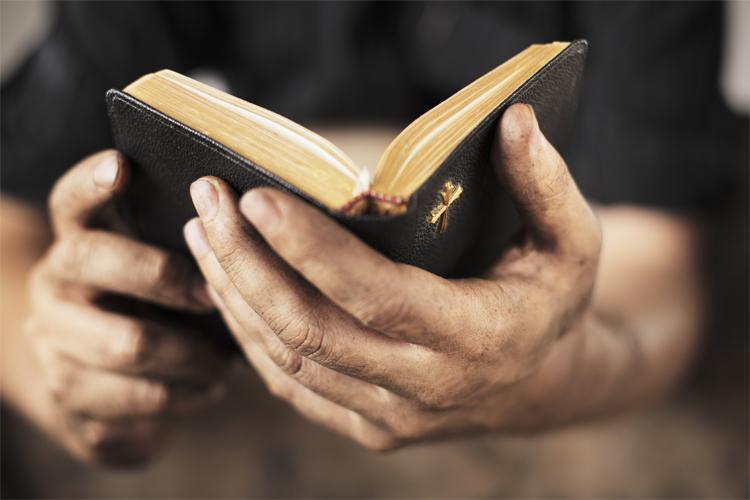 رسالة وشهادة : ما هو الكتاب المقدس؟