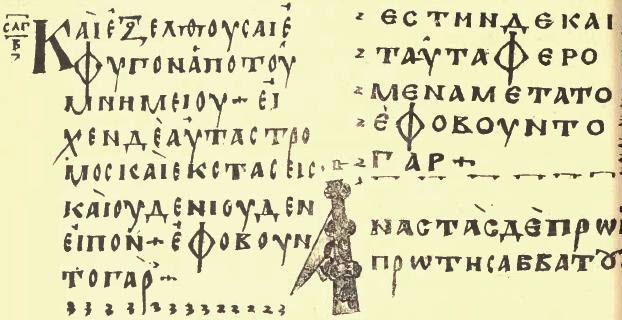 كيف يمكن إعادة بناء النص الاصلي؟ - جزء اول