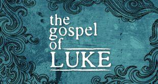 هل يمكننا الوثوق في انجيل لوقا ؟