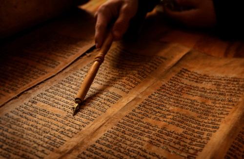 موثوقية العهد القديم - ورنر والاس - ترجمة أشرف عطية