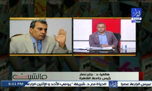 رئيس جامعة القاهرة : ألغيت خانة الديانة بسبب رفض قبول المسيحين في الدراسات العليا
