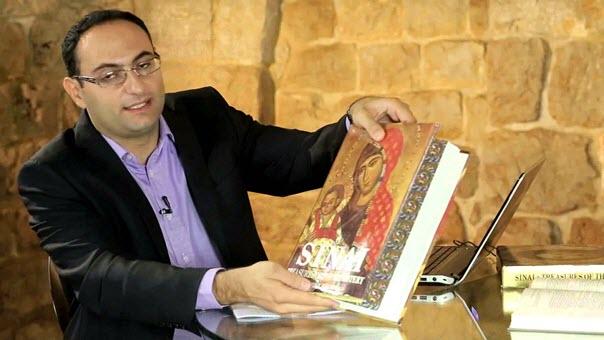 زخرفة المخطوطات - حكمت قشوع حلقة6 مصداقية الكتاب