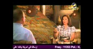قرار الغفران - اضواء على النبوات - عزت شاكر .. حلقة 14