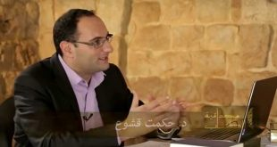 مخطوطات اللغة العربية - حكمت قشوع حلقة17 - مصداقية الكتاب