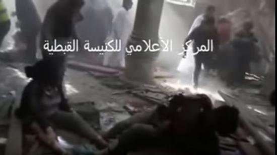 فيديو حصري لحظة انفجار الكنيسة البطرسية بالعباسية من داخل الكنيسة