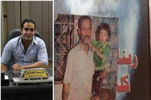 عاجل : أمر ضبط وإحضار للضابط كريم مجدى و9 أمناء شرطة فى قضية مجدى مكين