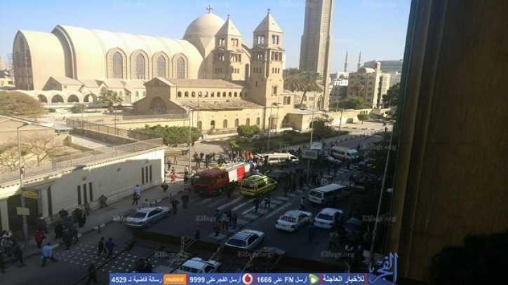 عــــاجل الصور الأولى من | موقع انفجار الكاتدرائية بالعباسية.. ووقوع إصابات
