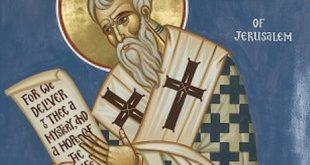 خضوع الابن للآب للقديسين غريغوريوس النيصي وكيرلس عمود الدين