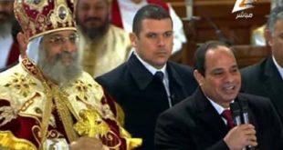 عاجل: الرئيس عبد الفتاح السيسي يصل إلى الكاتدرائية المرقسية بالعباسية لحضور قداس عيد الميلاد المجيد..