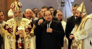 للمرة الثالثة السيسي يحضر قداس عيد الميلاد بـ«الكاتدرائية»