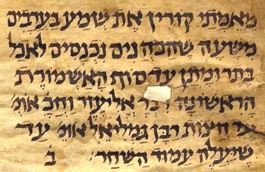 أدب العهد الجديد الأبوكريفي - 1- أبوكريفا العهد القديم
