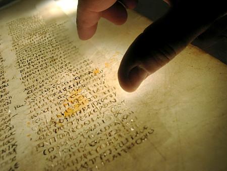 أدب العهد الجديد الأبوكريفي - 5- رسائل الرسل الأبوكريفية