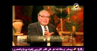 نبوة إشعياء - اضواء علي النبوات- عزت شاكر حلقة36