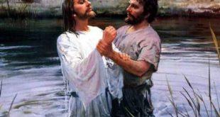لماذا إعتمد المسيح؟ معمودية المسيح في نهر الأردن (الغطاس)لماذا إعتمد المسيح؟ معمودية المسيح في نهر الأردن (الغطاس)